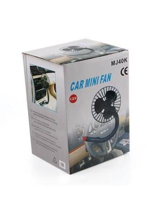 Автомобильный мини вентилятор 12В