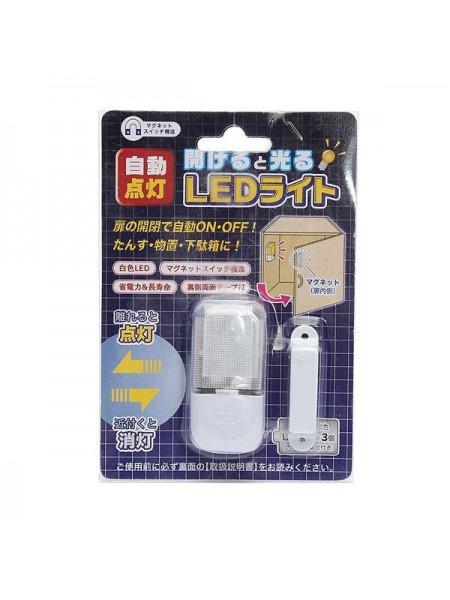Автоматический светильник с магнитным датчиком света