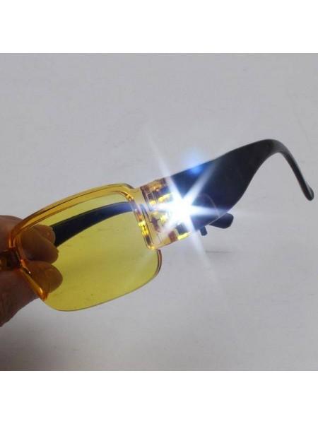 Уникальные очки с фонариком