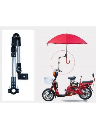 Велосипедный держатель для зонтика
