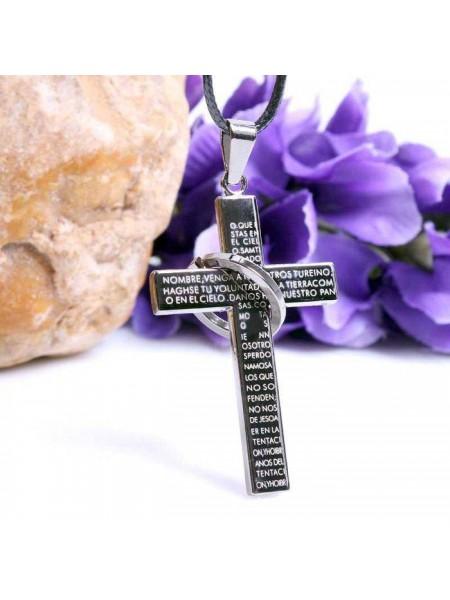 Мужская подвеска крестик с молитвенником и кольцом
