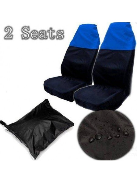 Автомобильные защитные чехлы для передних сидений
