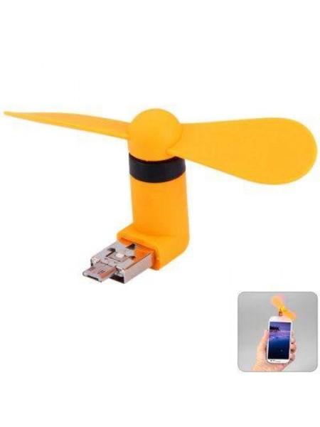 Гибкий вентилятор для мобильного телефона (USB и micro USB)