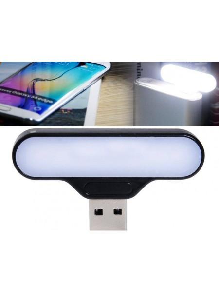 Портативная мини USB LED лампа