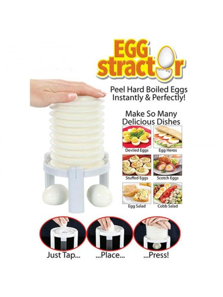 Прибор для быстрой очистки яиц