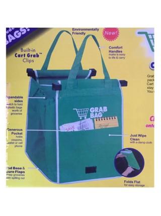 Складная сумка для покупок GRAB BAG