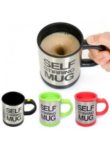 Автоматическую кружка мешалка Self Stirring Mug
