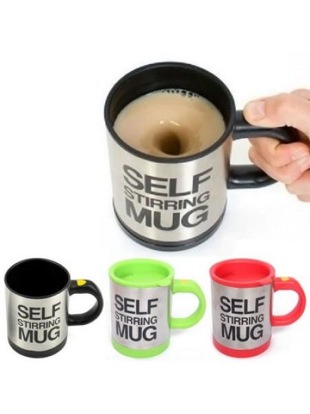 Автоматическую кружка-мешалка «Self Stirring Mug»