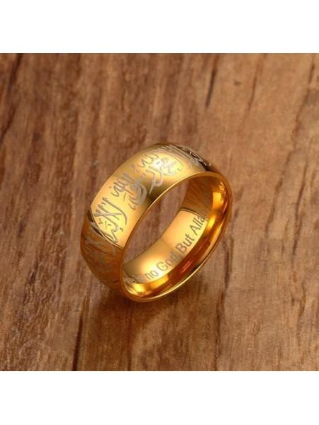 Золотое молитвенное кольцо для мусульман