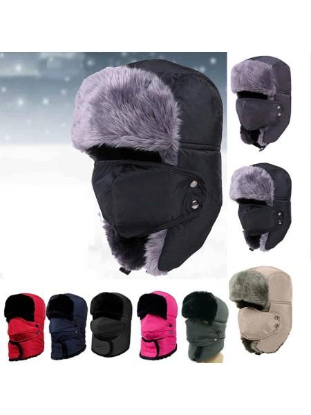 Зимняя шапка ушанка с ветрозащитной маской