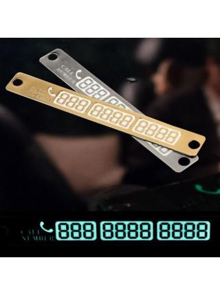 Табличка светящаяся с номером телефона на парковку