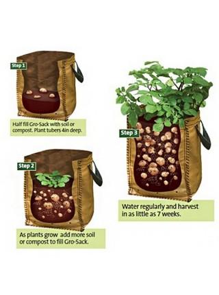 Мешок для посадки картофеля