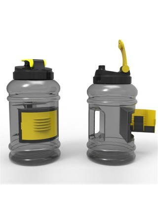 Спортивная бутылка с удобной ручкой и футляром для хранения