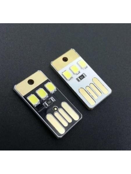Миниатюрная карманная USB лампа