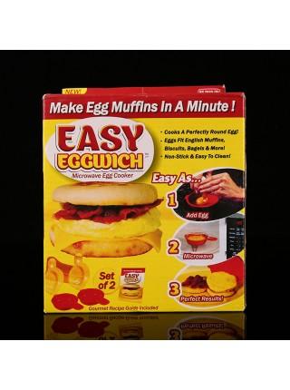 Форма Easy Eggwich для приготовления воздушной яичницы в микроволновке