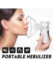Портативный ультразвуковой небулайзер ингалятор