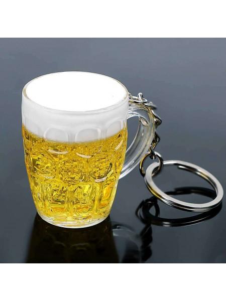 Брелок для ключей пивная кружка