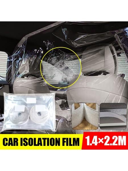 Защитная прозрачная изоляционная пленка для водителя такси
