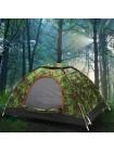 Двухместная палатка для кемпинга