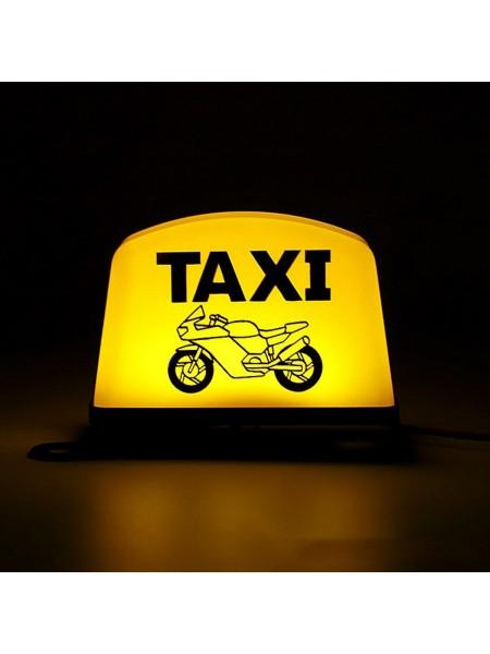 Светодиодный индикатор такси для мотоцикла