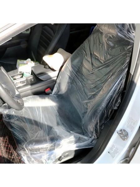 Одноразовые чехлы для автомобильных сидений 50 шт.