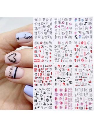 Набор наклеек для ногтей (12 шт.)