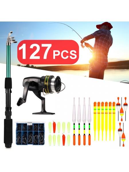 Набор для рыбалки удочка с катушкой и аксессуары