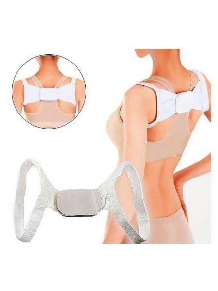 Регулируемый мягкий пояс для поддержки спины